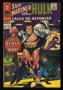 Tales To Astonish #84 VG+ 4.5 giant ant man hulk