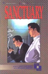 Sanctuary Part 5 #8 VF/NM; Viz   save on shipping - details inside