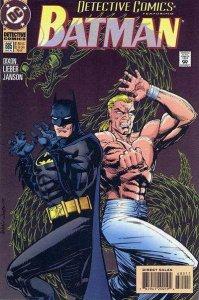 Detective Comics (1937 series) #685, NM- (Stock photo)