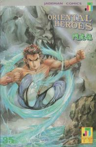 Oriental Heroes #35 VF/NM; Jademan | save on shipping - details inside