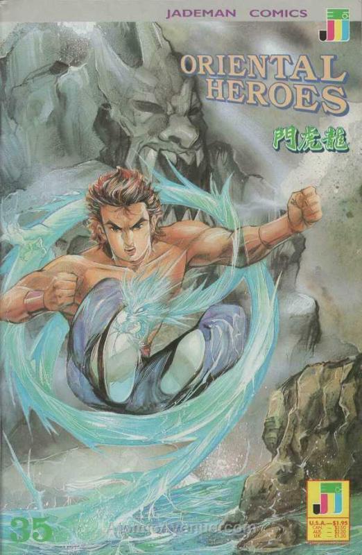 Oriental Heroes #35 VF/NM; Jademan | save on shipping - details inside