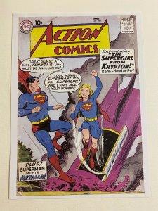 Action Comics #252 Supergirl Superman DC Comics poster by Curt Swan
