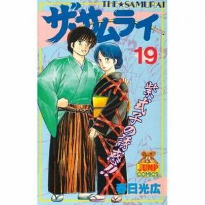 Samurai - Tokyo Mew Mew - Cobra - Riser and More 34 Book Lot
