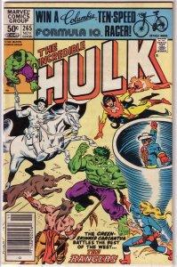 Incredible Hulk   vol. 1   #265 VG
