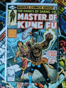 Master of Kung Fu #88 (1980)