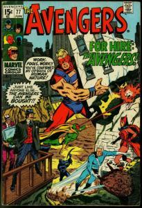 Avengers #77 1970-John Buscema- Marvel Comics- Vision cover VG