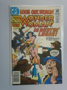 Wonder Woman #288 6.0 FN (1982 1st Series)