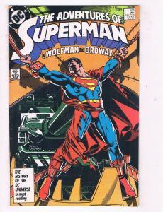 Adventures of Superman (1987) #425 DC Comic Book Lex Luthor Prof Hamilton HH3
