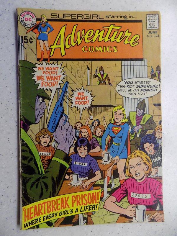 ADVENTURE COMICS # 394 DC ACTION SUPERGIRL