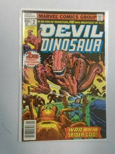 Devil Dinosaur #2 Marvel 8.0 VF (1978)