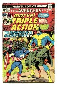 Marvel Triple Action 25 VF 8.0 Avengers Marvel 1975 Uncertified FREE SHIP