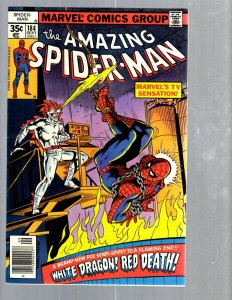 Amazing Spider-Man # 184 VF/NM Marvel Comic Book MJ Vulture Goblin Scorpion TJ1