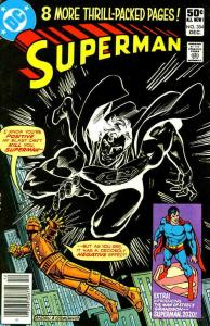 Superman (1st Series) #354 (Newsstand) VG; DC | low grade comic - save on shippi