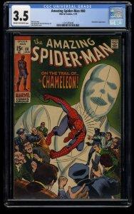 Amazing Spider-Man #80 CGC VG- 3.5 Cream To Off White Chameleon!