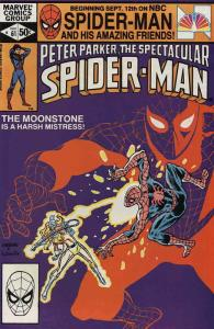 Spectacular Spider-Man, The #61 FN; Marvel | save on shipping - details inside