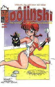Dojinshi #1 VG; Antarctic | low grade comic - save on shipping - details inside