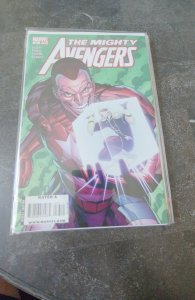 The Mighty Avengers #33 (2010)
