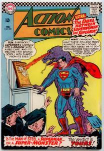 DC Action #333 (1966) MID-GRADE Superman vs. Lex Luthor; Supergirl