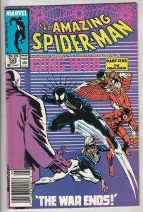 Amazing Spider-Man #288 (May-87) NM- High-Grade Spider-Man