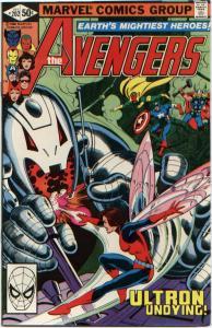 Avengers #202 NM 9.4 Ultron app.
