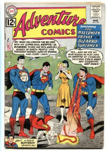 ADVENTURE COMICS #294-BIZARRO MARILYN MONROE-SUPERBOY