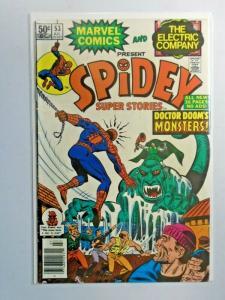 Spidey Super Stories #53 1st Series 5.0 (1981)