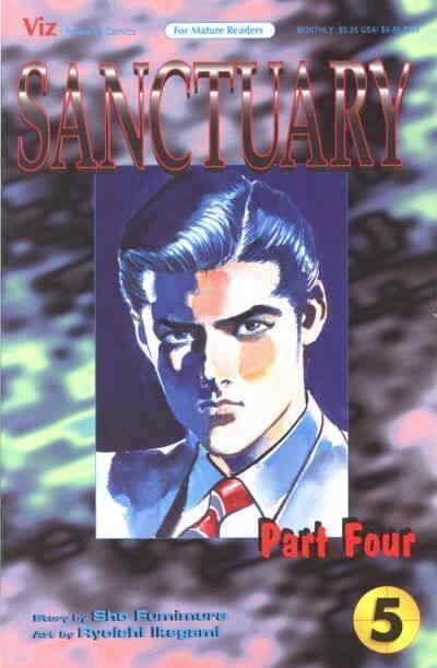 Sanctuary Part 4 #5 VF/NM; Viz | save on shipping - details inside