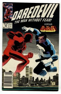 DAREDEVIL #257 comic book Punisher VF/NM