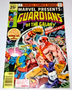 Marvel Presents #6 (7.5) GUARDIANS OF THE GALAXY Bronze Age Marvel ID#01D