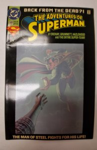 The Adventures of Superman #500 NM DC Comic Book J667