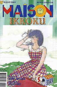 Maison Ikkoku Part 7 #5 VF/NM; Viz | save on shipping - details inside