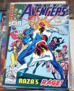Avengers # 351  1992, Marvel star jammers ms marvel aka binary