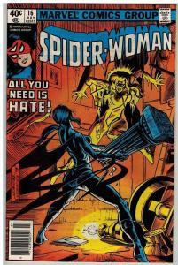 SPIDERWOMAN 16 VF-NM July 1979 COMICS BOOK