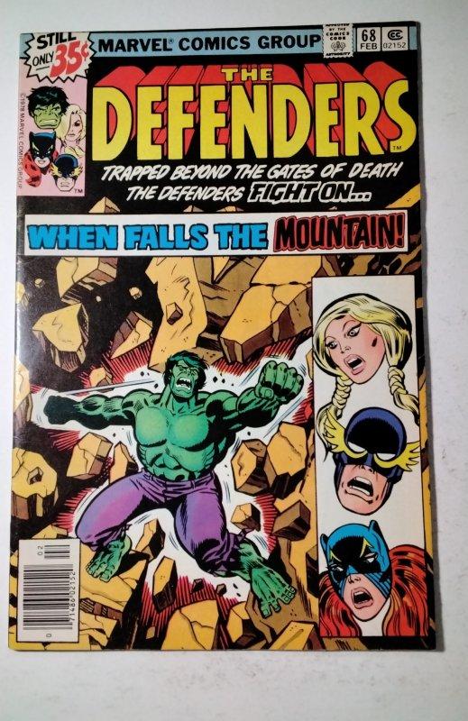 The Defenders #68 (1979) Marvel Comic Book J757