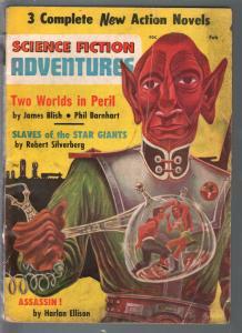 Science Fiction Adventures #2 2/1957-James Bluth-Harlan Ellison-G/VG