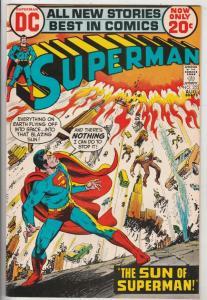 Superman #255 (Sep-72) NM/NM- High-Grade Superman