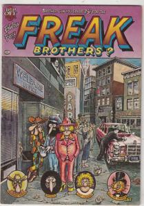 Fabulous Furry Freak Brothers #4 (Jan-75) VF- High-Grade The Freak Brothers (...