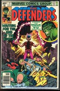 The Defenders #77 (1979)