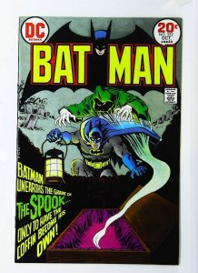 Batman (1940 series) #252, VF (Actual scan)