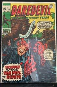 Daredevil #66 (1970)