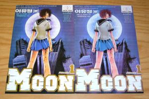 Moon #1-2 VF/NM complete series - curtis comic manga - yoojeong lee indy set lot