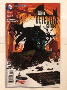 Detective Comics #34 (2011) - New 52