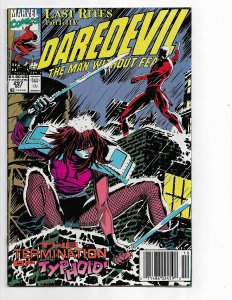 Daredevil #297 (1991) VF/NM