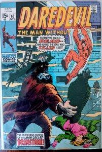 Daredevil #65 (1970) 1st Brother Brimstone! Key!