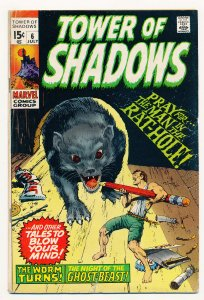 Tower of Shadows (1969) #6 VG+