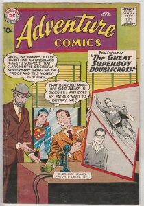 Adventure Comics #263 (Aug-59) FN/VF Mid-High-Grade Superboy, Green Arrow, Sp...