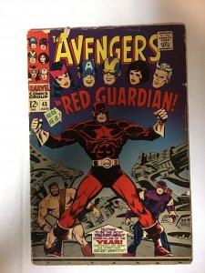 The Avengers #43 (1967)