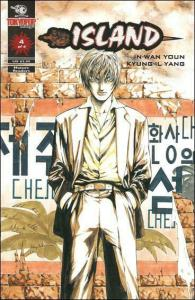 Island (Mini-Series) #4 VF/NM; Tokyopop | save on shipping - details inside