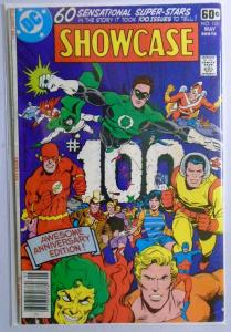 Showcase #100, Reader Copy - Tape on Rear Cover (1978)