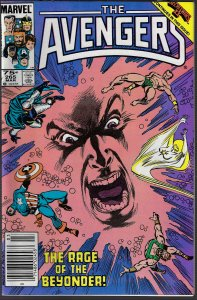Avengers #265 (Marvel, 1986) NM